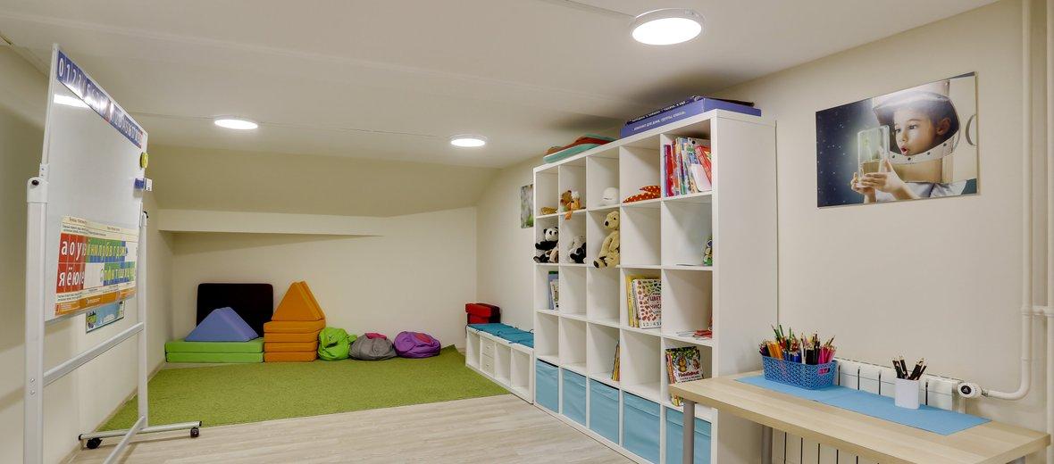 Фотогалерея - Детский центр LIBRIMI в Хамовниках