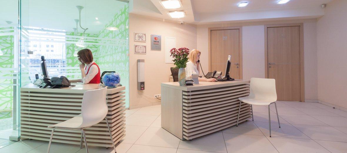 Фотогалерея - Многопрофильный медицинский центр Медика на улице Радищева