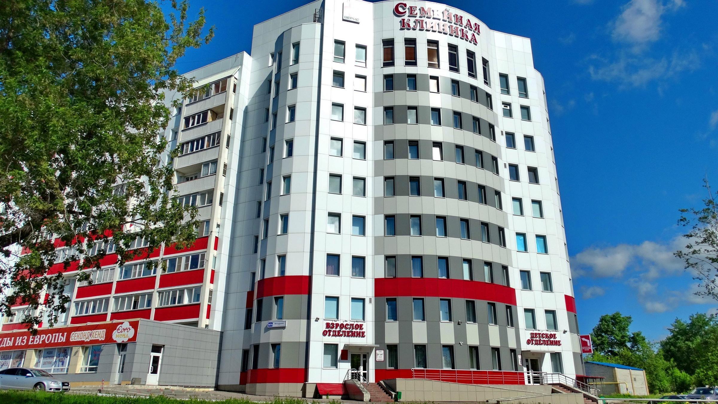 фотография Семейной клиники Верис на Московской улице