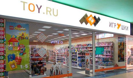 Магазин игрушек в костроме