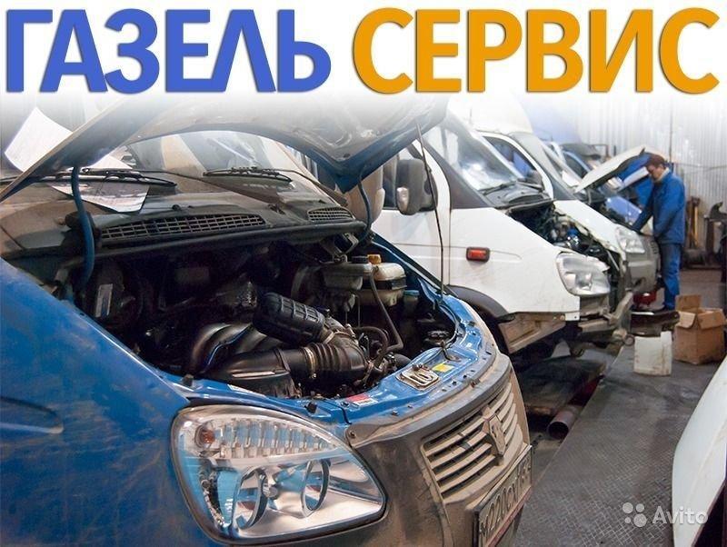 фотография Автосервиса Автогазмоторс на улице Аделя Кутуя