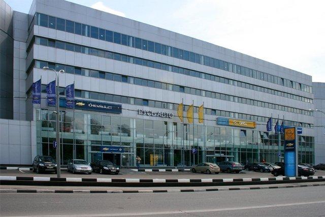 Автосалон опель в москве адреса здание автосалона москва продам