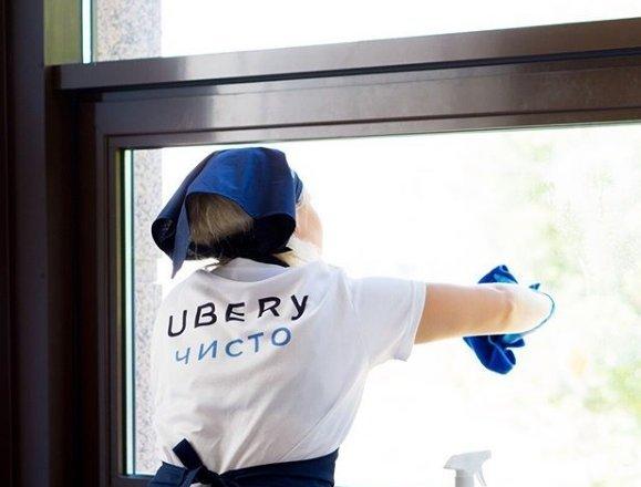 фотография Клининговой компании UBERy на проспекте Мира