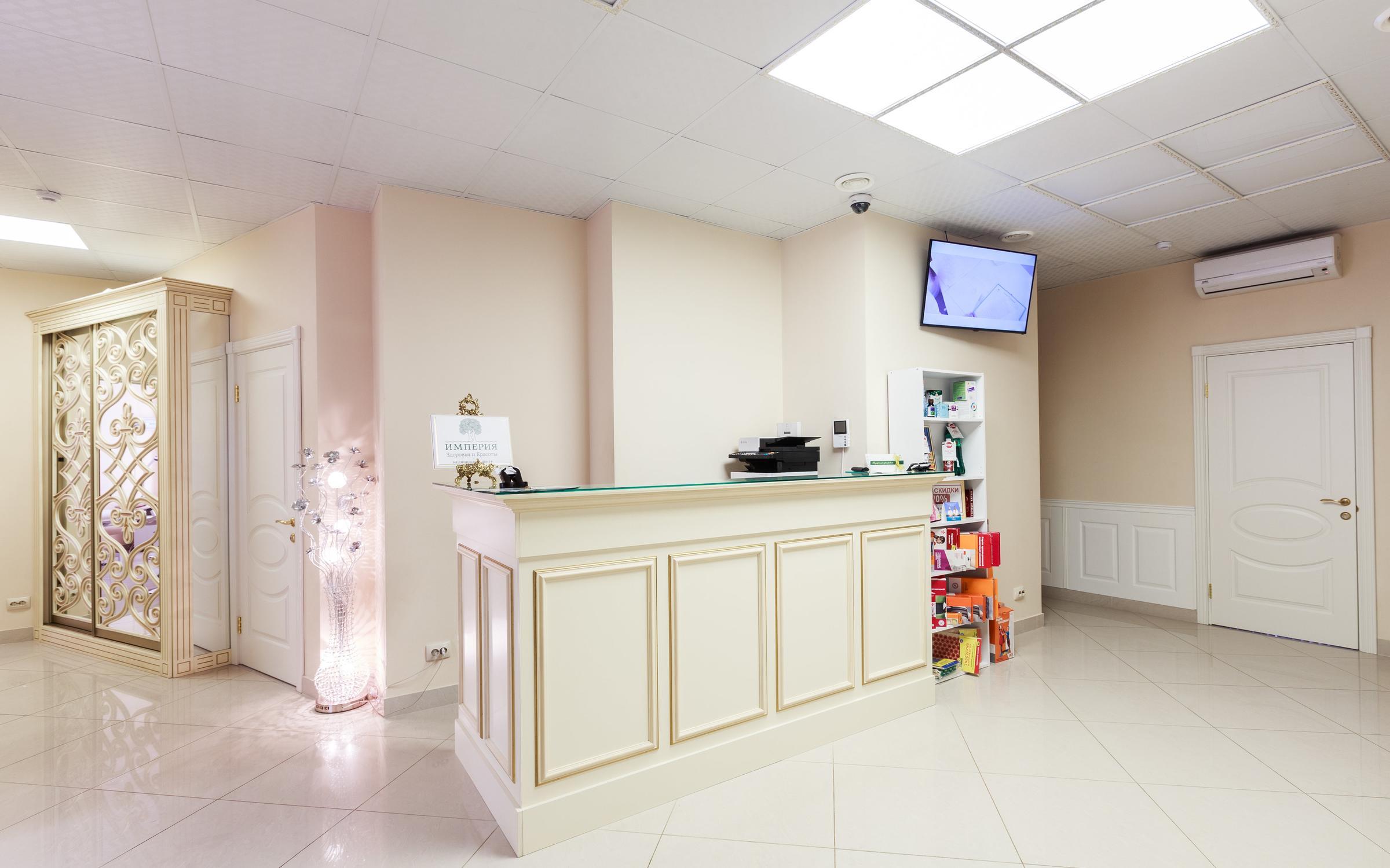 фотография Медицинского центра Империя Здоровья и Красоты в Балашихе