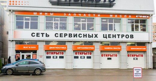 фотография Автоцентра Powerauto на Российской улице