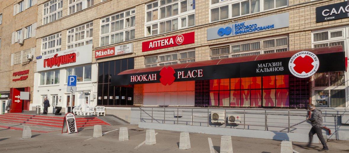 Фотогалерея - ТЦ Горбушка на улице Барклая