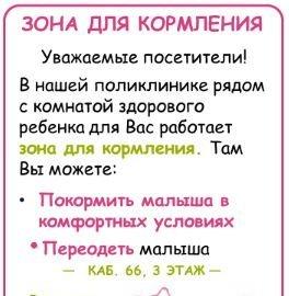 Ветеринарная клиника сотникова ул счастливая