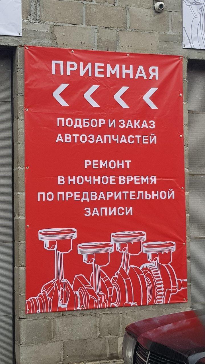 фотография Автосервиса Павлов сервис
