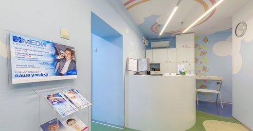 фотография Клиники стоматологии МЕДИ на Чкаловском