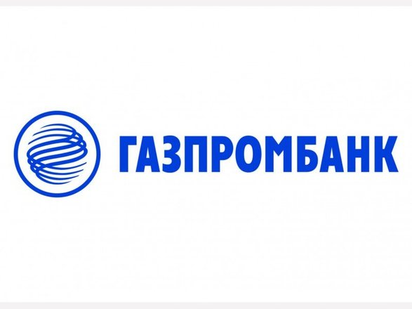 Газпромбанк кредит юридическим лицам