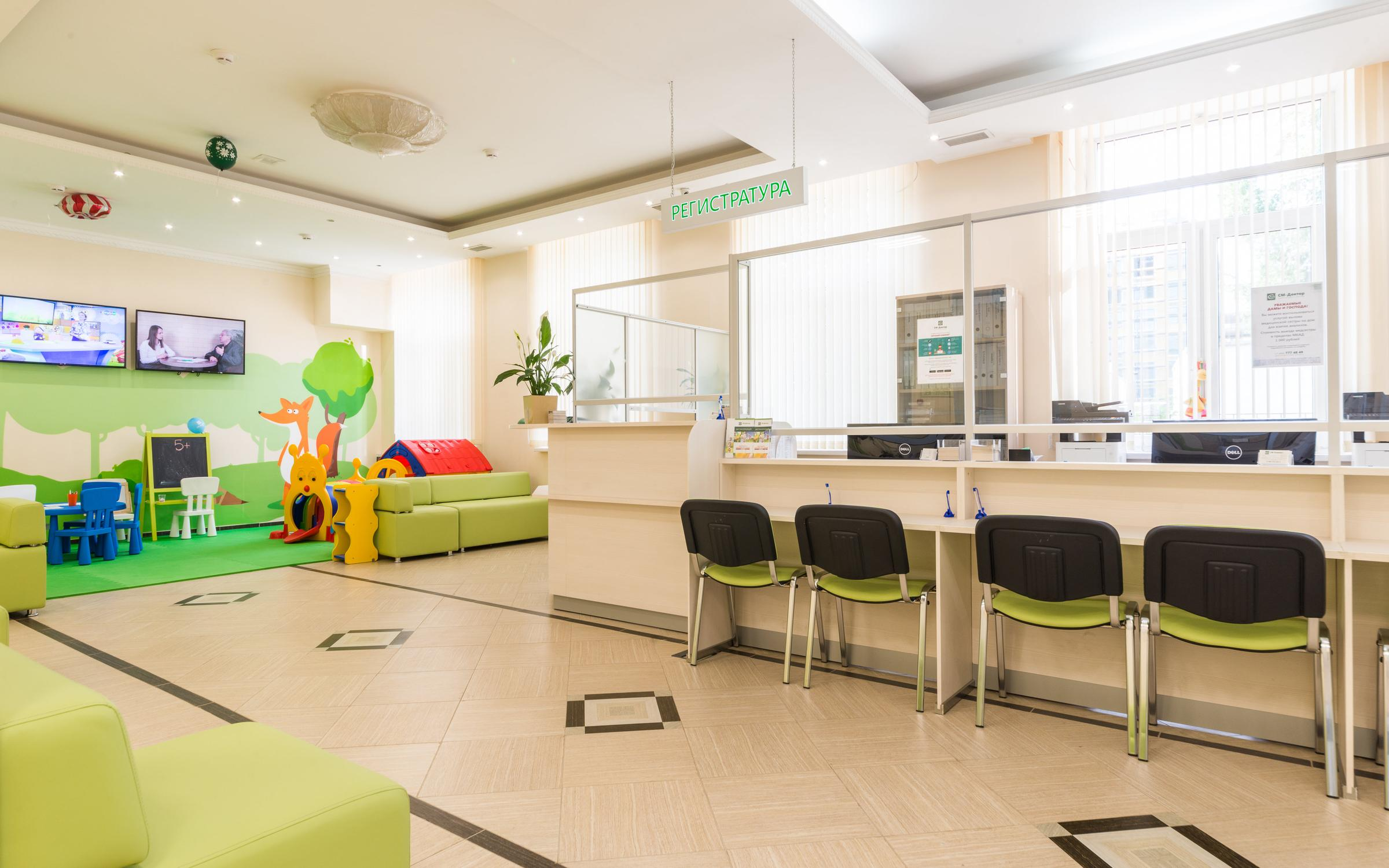 фотография Детской клиники СМ-Доктор в Марьиной Роще
