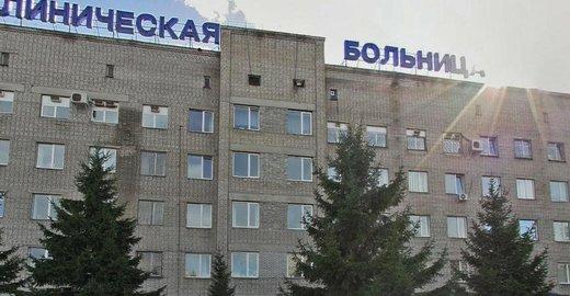 фотография Дорожной клинической больницы на ст. Красноярск