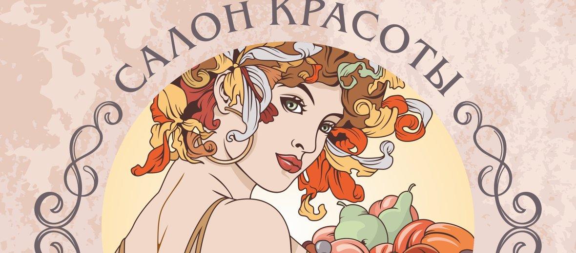 Фотогалерея - Салон красоты Galina в Ломоносовском районе