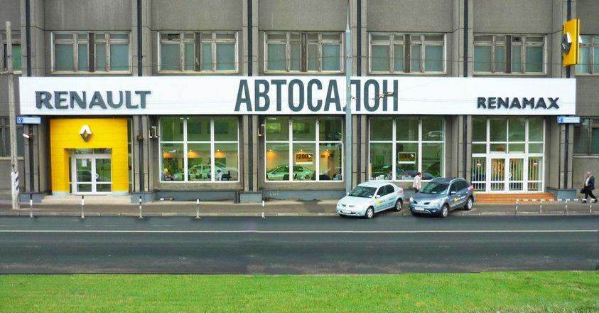 Москва метро войковская автосалон ломбард на якорной москва