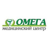 Центр медицинских комиссий Омега, г. Челябинск