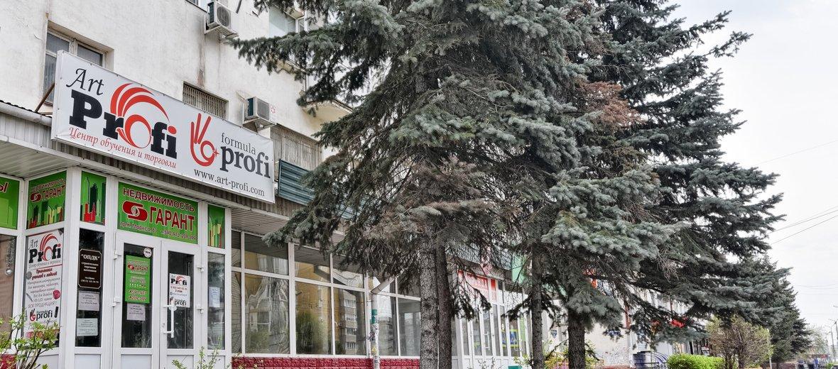 Фотогалерея - Центр обучения и торговли Арт-Профи на проспекте Карла Маркса