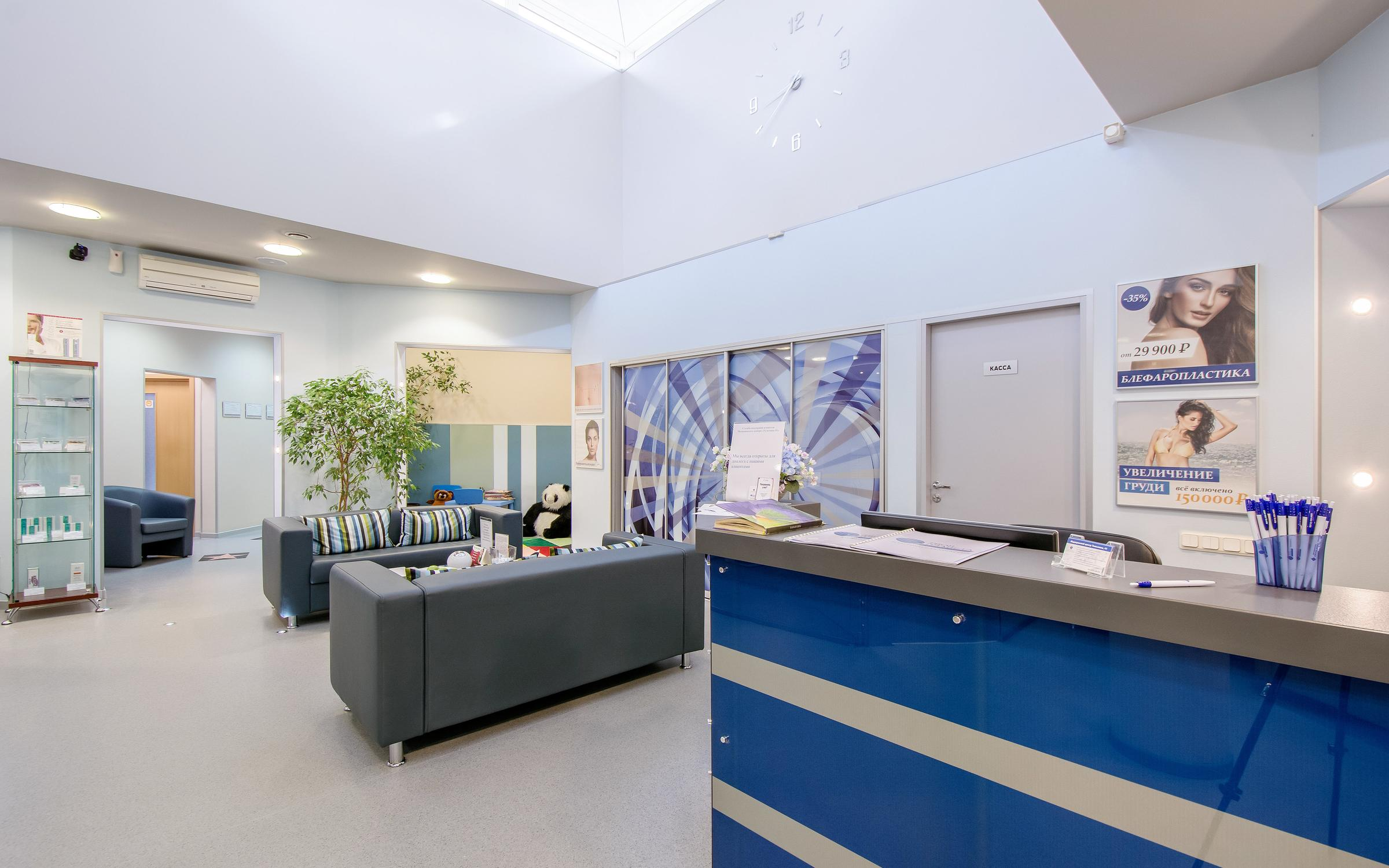 фотография Медицинского центра Тельмана 41 (Центр имплантологии доктора Зорина)