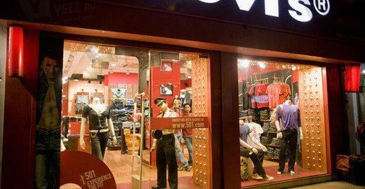 0fe56d2fb497 Магазин Levi s в ТЦ Вива Лэнд - отзывы, фото, каталог товаров, цены,  телефон, адрес и как добраться - Одежда и обувь - Самара - Zoon.ru