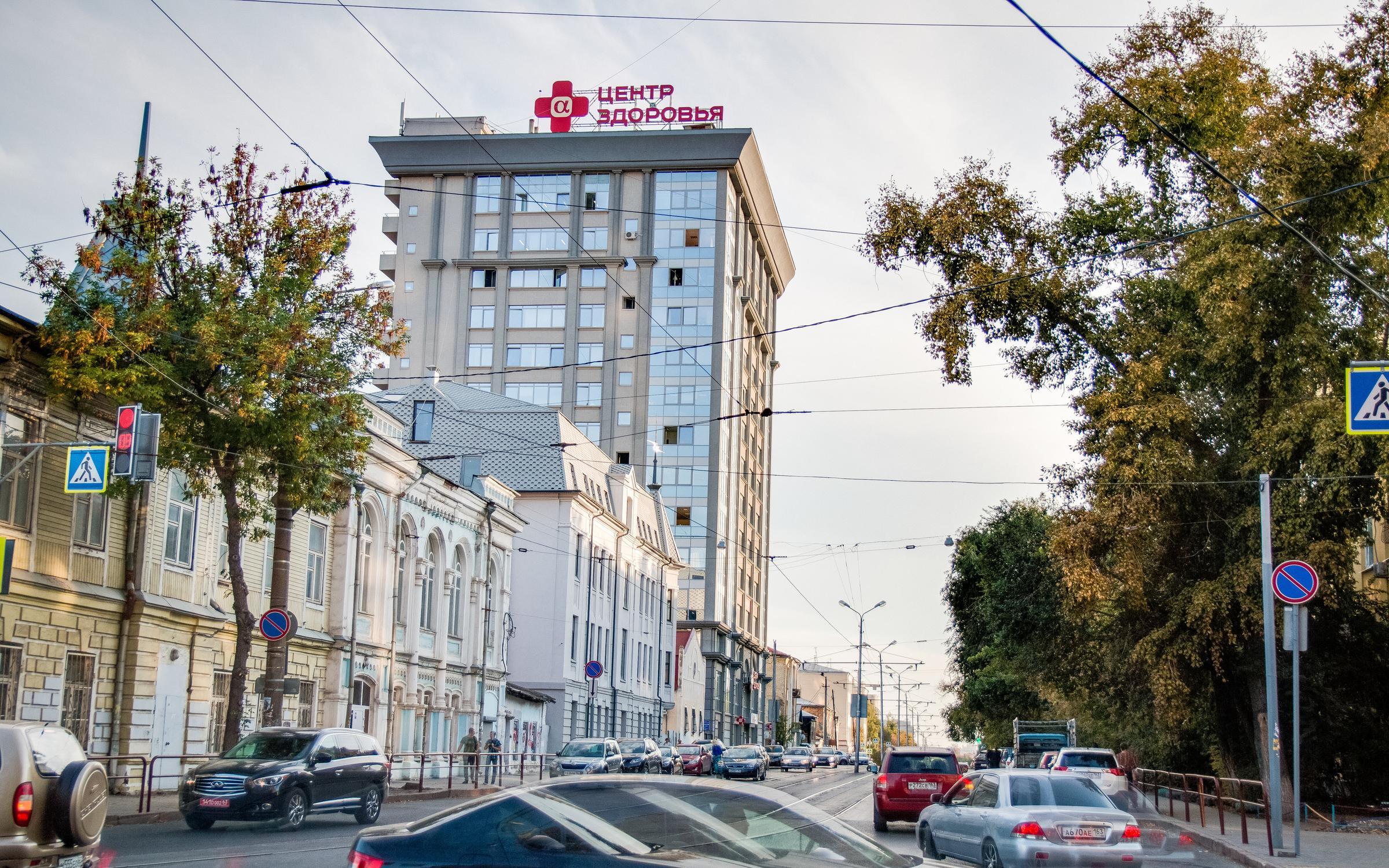 фотография Клиники Альфа - Центр Здоровья на Галактионовской улице