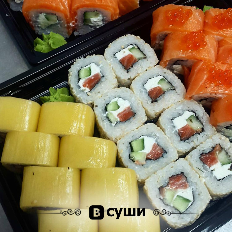 фотография Доставка суши и роллов Всуши