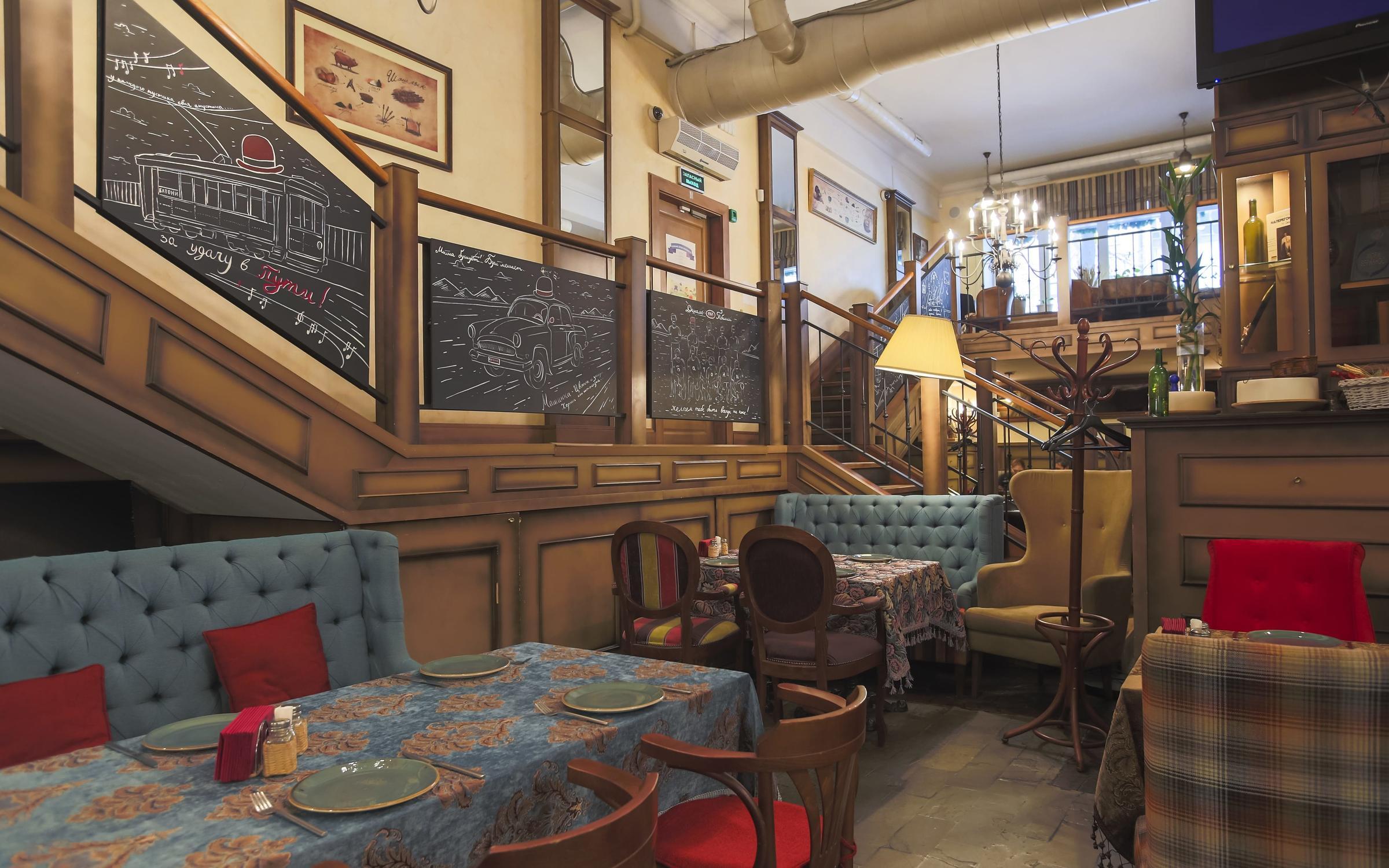 фотография Кафе грузинской кухни Батони на метро Фрунзенская