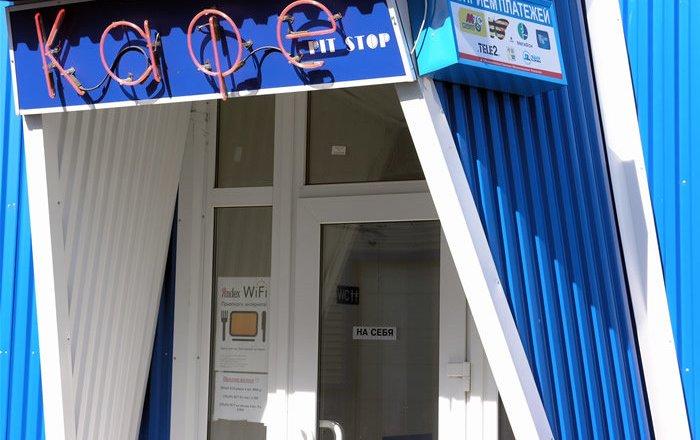 фотография Спортбара Пит-Стоп Плюс на Ижорской улице