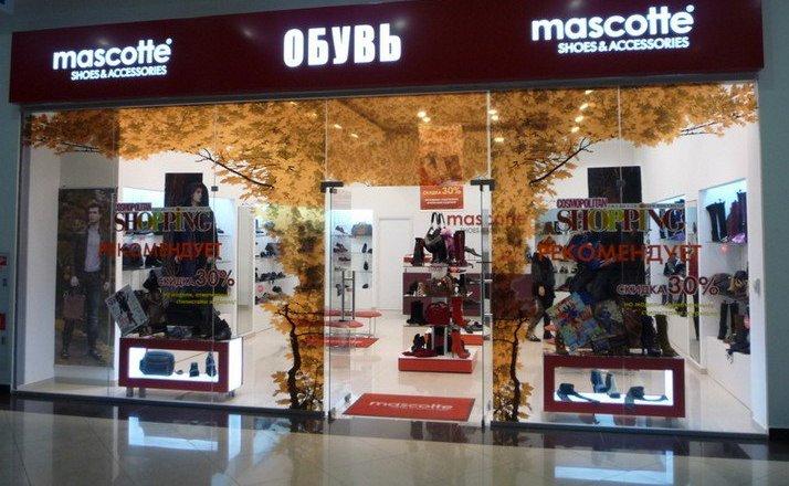 7789cbf51 Магазин Mascotte в ТЦ МореМолл - отзывы, фото, каталог товаров, цены,  телефон, адрес и как добраться - Одежда и обувь - Сочи - Zoon.ru