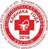 Клиника КОРСАКОВ в Мытищах