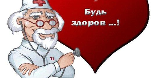 фотография Аптеки Будь здоров! на метро Кантемировская