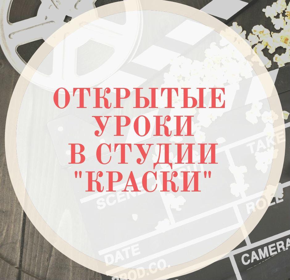 фотография Студия игрового кино Краски на улице Орджоникидзе