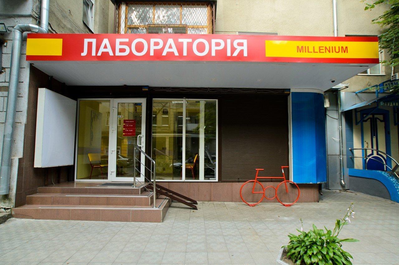 фотография Лаборатории Millenium на метро Пушкинская
