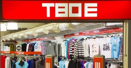 Магазин одежды Твое в ТЦ Экватор - отзывы ce99b86c67dbb