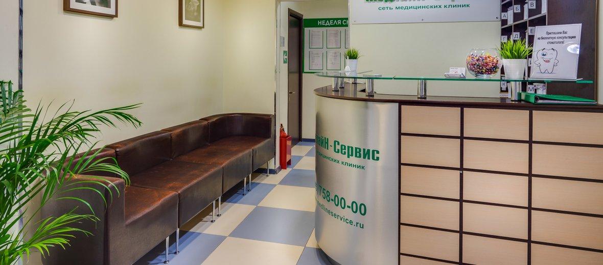 Фотогалерея - МедлайН-Сервис, медицинские центры, Москва