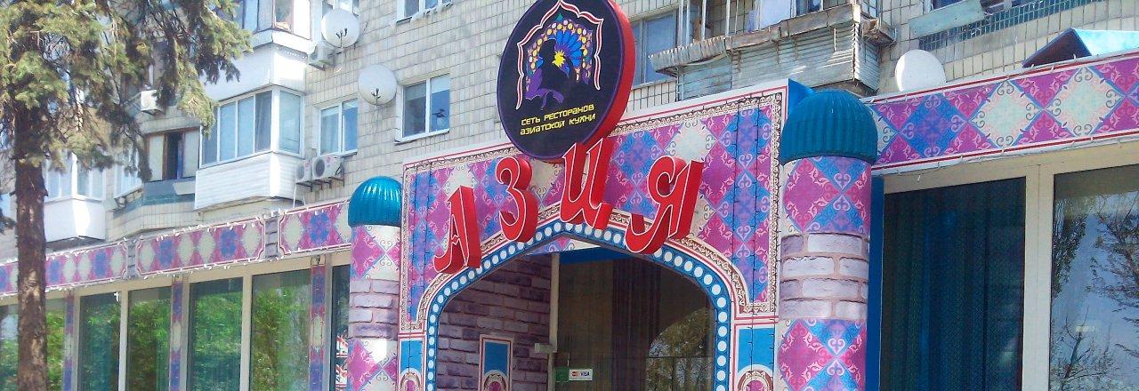фотография Ресторана Segyut на Русановской Набережной, 4