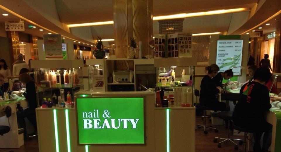 Фотогалерея - Экспресс-салон красоты Nail & beauty bar в ТРЦ Галерея