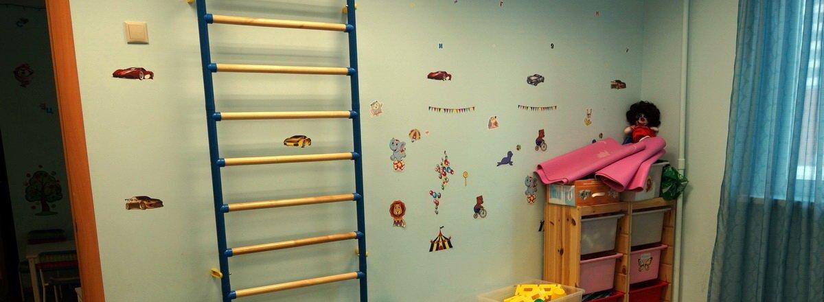 фотография Частного детского сада Glory Kids на улице 3-й микрорайон в Московском