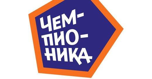 фотография Детского футбольного клуба Чемпионика на метро Бабушкинская