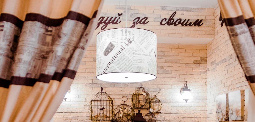 Фотогалерея - Lounge cafe Кардамон на Лево-Булачной улице
