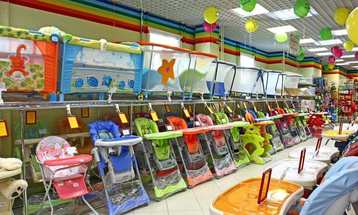 магазин дети и товары чтобы помогать укладывать