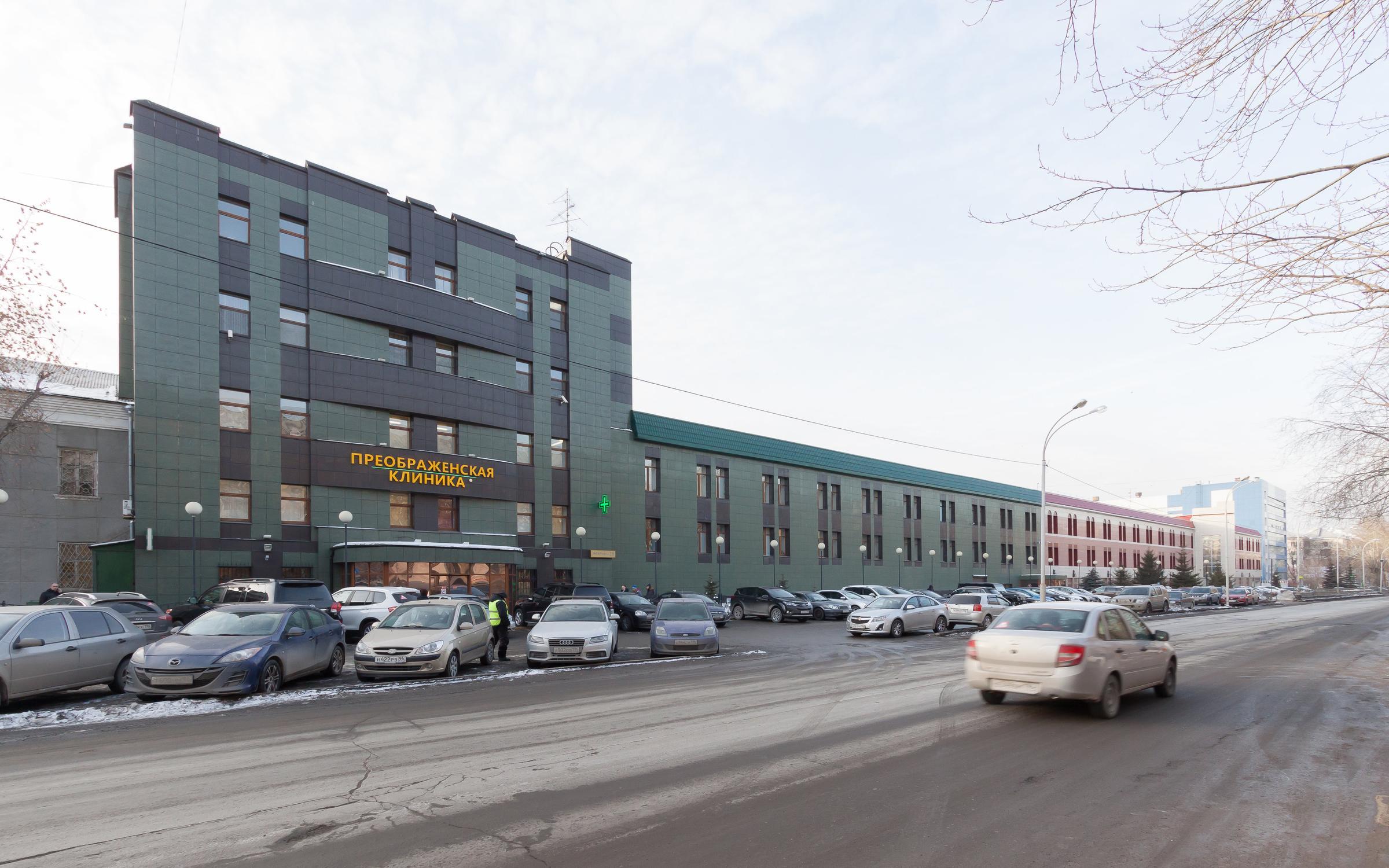фотография Преображенская клиника на улице Гагарина