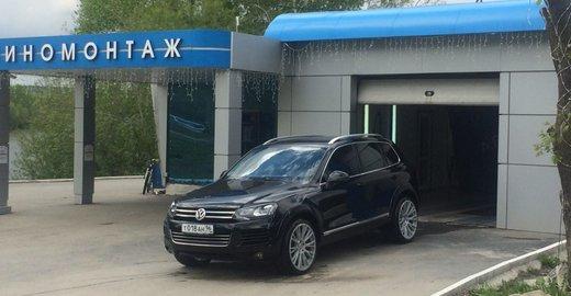 фотография Автомойки У дяди Вани на улице Орденоносцев