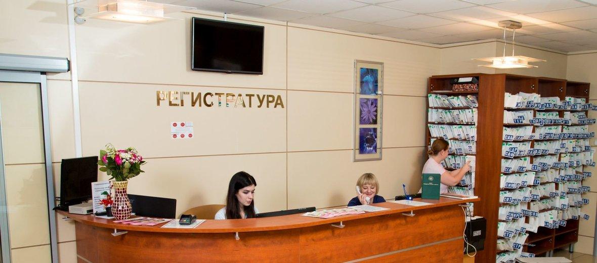 Фотогалерея - Клиника гинекологии на Иваньковском шоссе