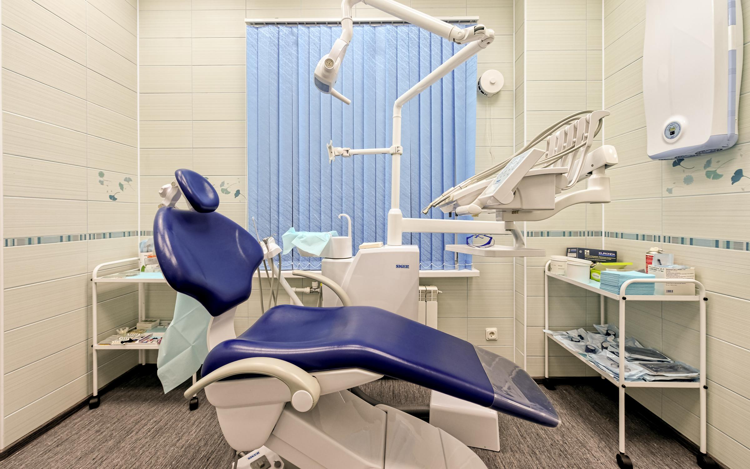 фотография Стоматологического центра Мой Зубной на Ленинском проспекте