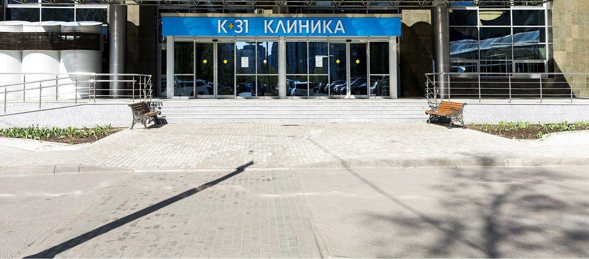 Фотогалерея - К+31, медицинские центры, Москва