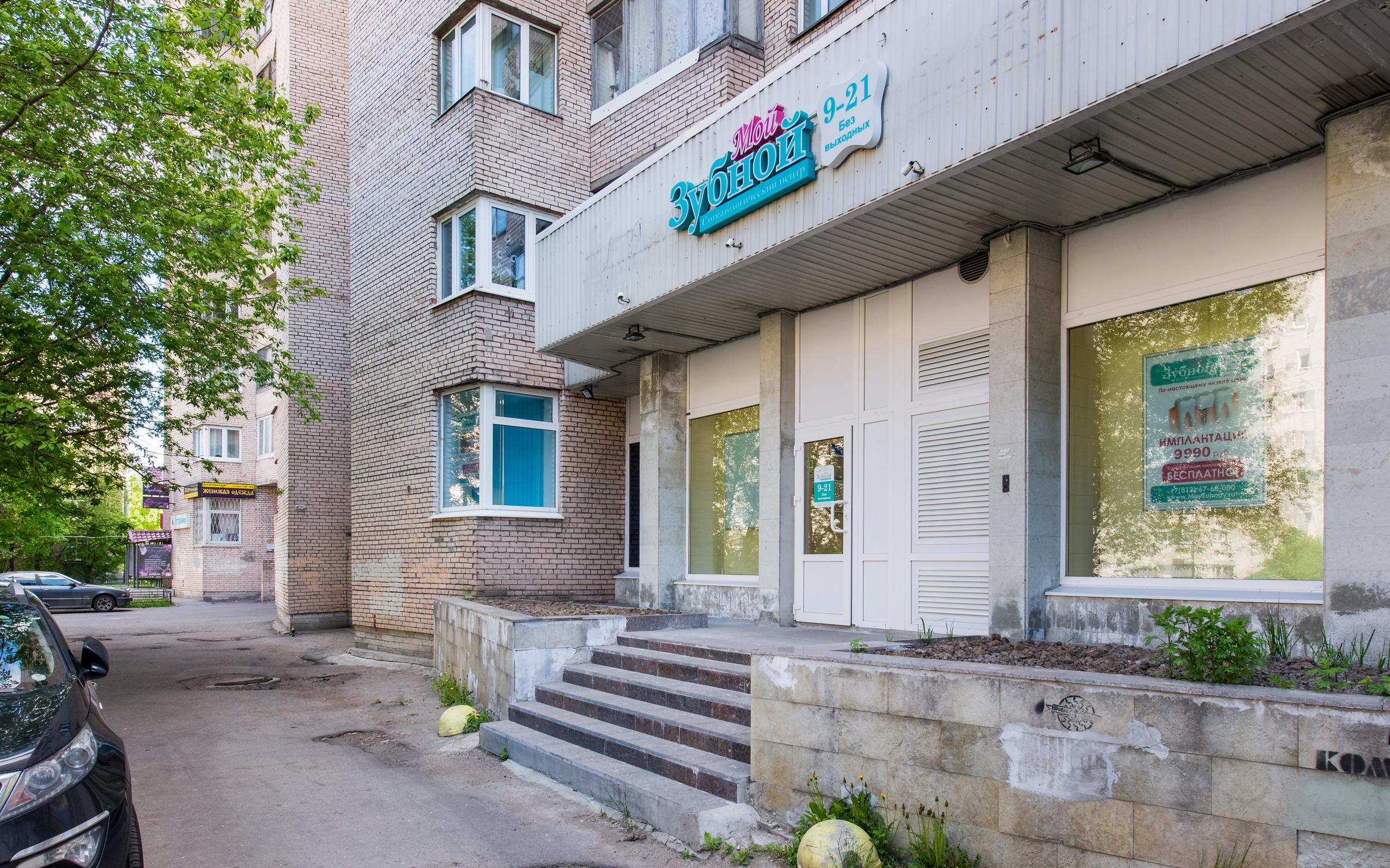 Санкт-петербург медицинская академия интернатура бесплатно медицинская страховая компания макс-м в санкт-петербурге