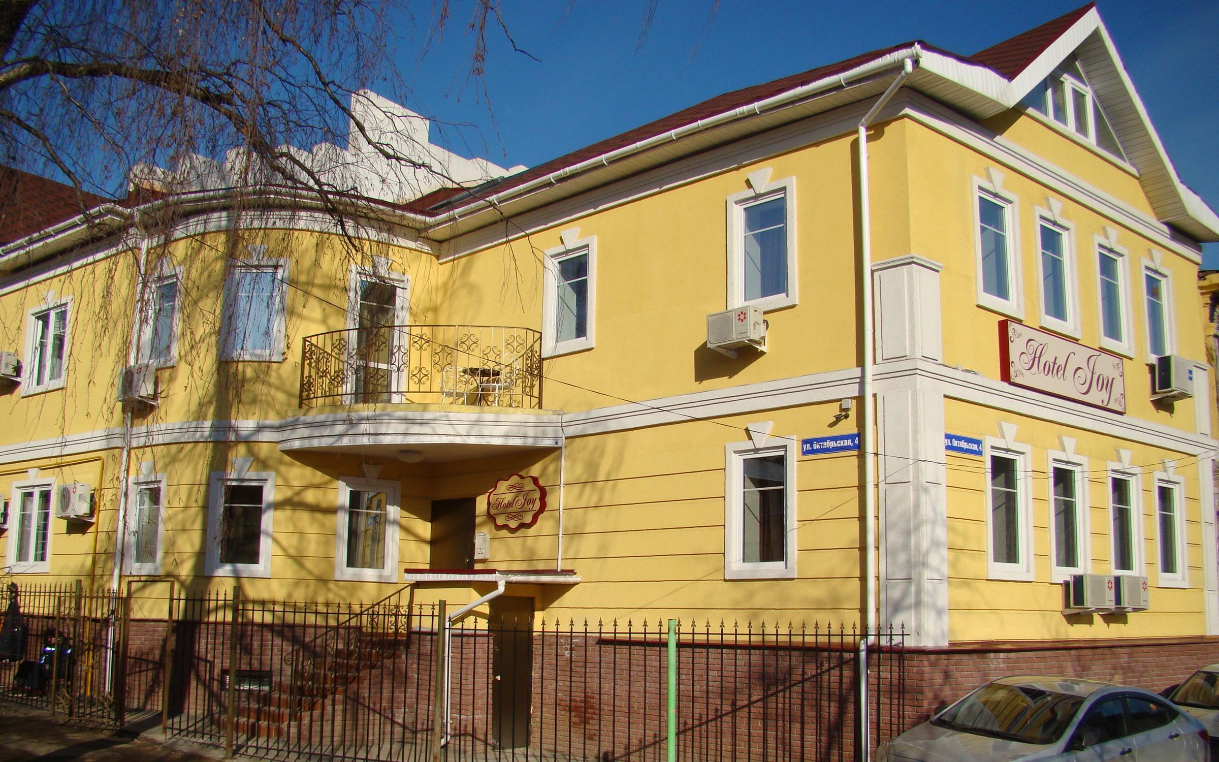 фотография Hotel JOY на Октябрьской улице, 4