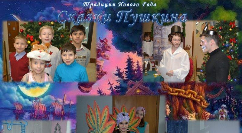 фотография Детского дома музыкально-художественного воспитания им. Н.Н. Винокуровой
