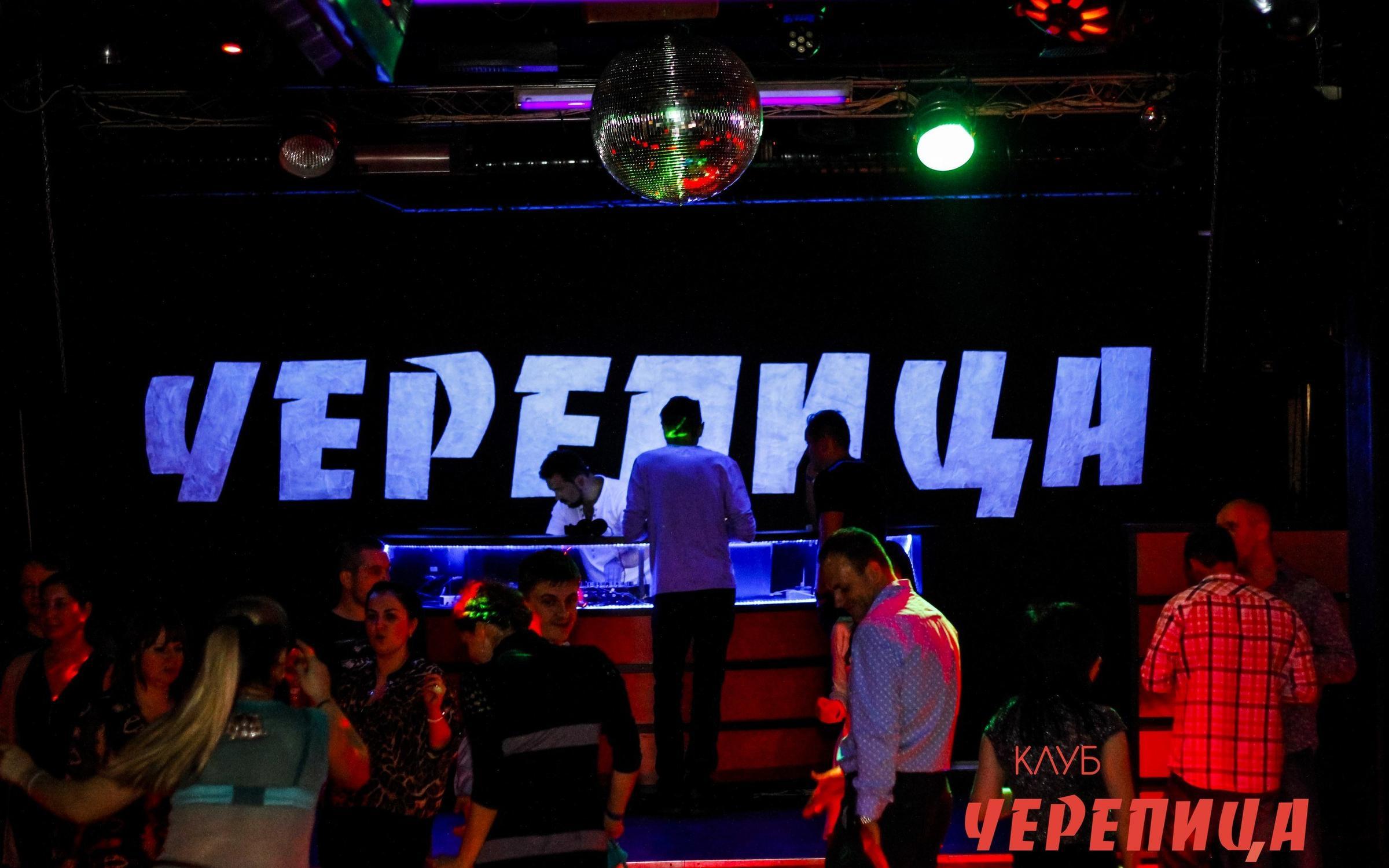 Ночной клуб черепица калининграде клуб реал в москве