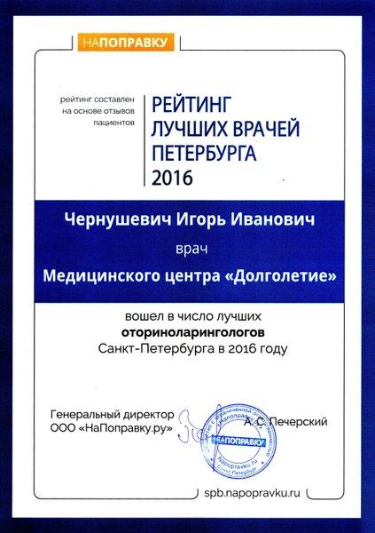 Медицинская справка для работы с гостайной Школьная улица (село Остафьево)