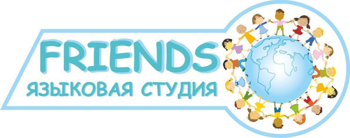 фотография Языковой студии FRIENDS на улице 50 лет ВЛКСМ